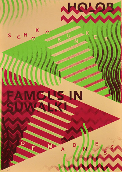 falk schwalbe screen print silk screen poster Rainbow